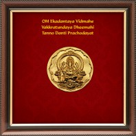 Ganesha Coin In Frame