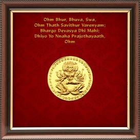 Gayatri Coin in Frame