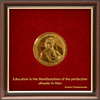 Vivekananda Coin in Frame