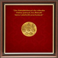 Ashtalakshmi Coin in Frame