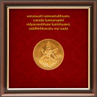 Saraswati Coin in Frame
